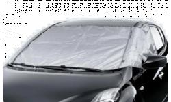 Écran protection solaire et givre iX20